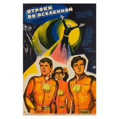 Teen in the Universe Russian Film Movie Poster, 1964, Korf
