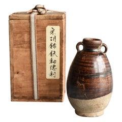 Thai Antique Bottle 15th Century / Old Vase / Southeast Asian Antiques