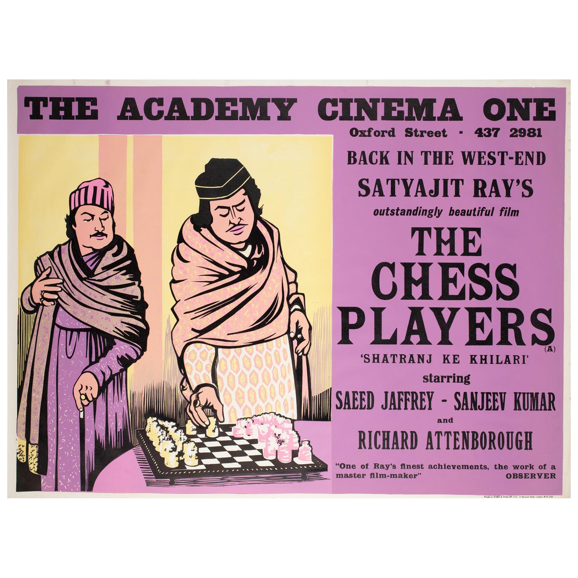 The Chess Players 1970s Academy Cinema London UK Quad Film Poster, Strausfeld