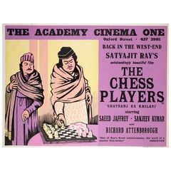 The Chess Players 1970s Academy Cinema London UK Quad Film Poster, Strausfeld