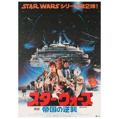 The Empire Strikes Back 1980 Japanese B2 Style a Film Poster
