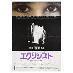 The Exorcist 1979 Japanese B2 Film Poster