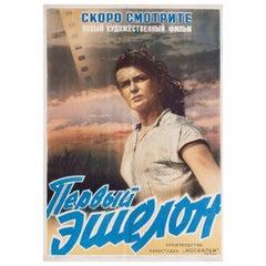 The First Echelon 1957 Russian A2 Film Poster