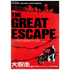 The Great Escape R2004 Japanese B1 Film Poster