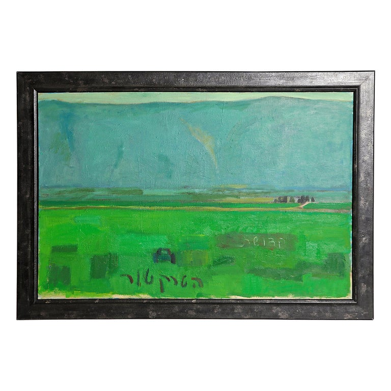 """""""The Holy Tractor"""" 2005 by Israeli Artist Michael Kovner, 1948 For Sale"""