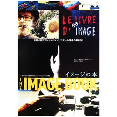The Image Book 2018 Japanese B2 Film Poster