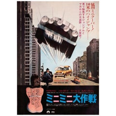 The Italian Job 1969 Japanese B2 Film Poster