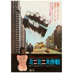 """The Italian Job"" Original Vintage Japanese Movie Poster, 1969"