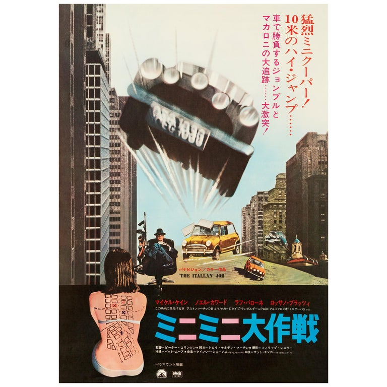 """The Italian Job"" Original Vintage Japanese Movie Poster, 1969 For Sale"