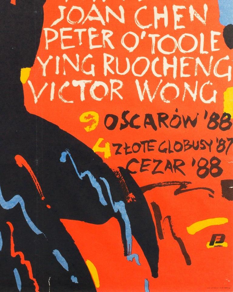 The Last Emperor Original Polish Film Poster Waldemar Swierzy, 1989 In Excellent Condition For Sale In Bath, Somerset