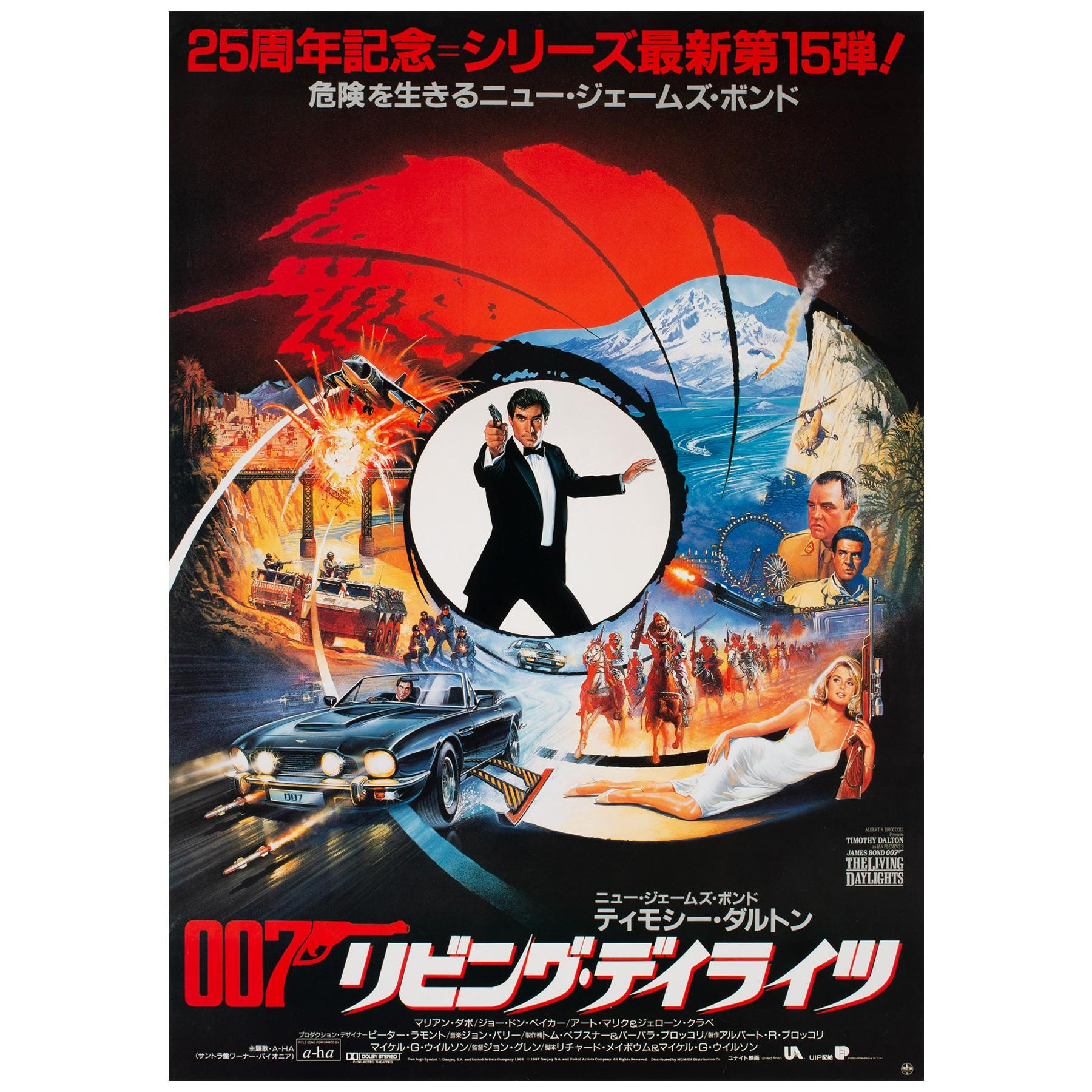 The Living Daylights 1987 Japanese B2 Film Movie Poster, James Bond