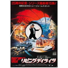 The Living Daylights 1987 Japanese B2 Film Movie Poster, James Bond
