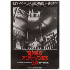 The Magnificent Ambersons 1970 Japanese B2 Film Poster