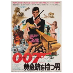 """The Man with the Golden Gun"", 1973 Japanese B2 Film Movie Poster, McGinnis"