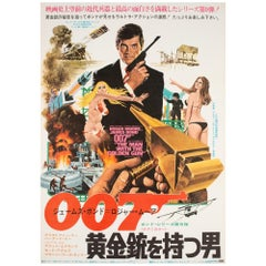 The Man with the Golden Gun 1973 Japanese B2 Film Poster, McGinnis