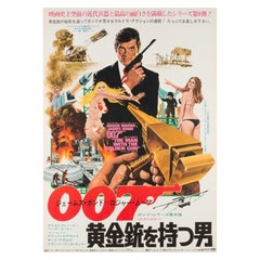 """The Man with the Golden"" Japanese Film Movie Poster, 1973, Bond"