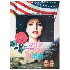 The Marriage of Maria Braun 1979 Japanese B2 Film Poster