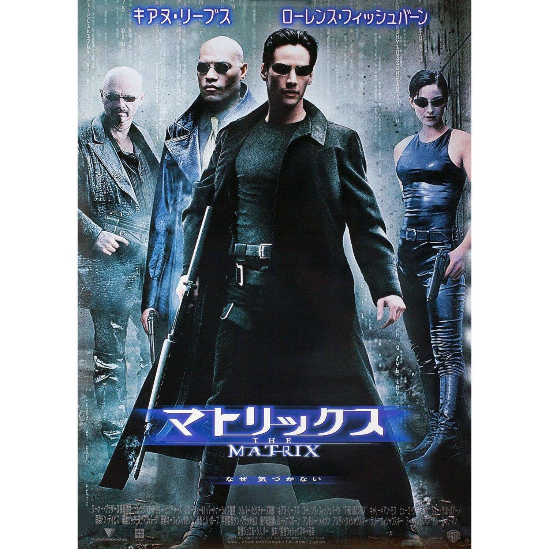 The Matrix 1999 Japanese B2 Film Poster For Sale At 1stdibs