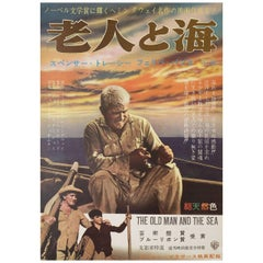 'The Old Man and the Sea' 1958 Japanese B2 Film Poster