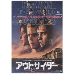 The Outsiders 1983 Japanese B2 Film Poster