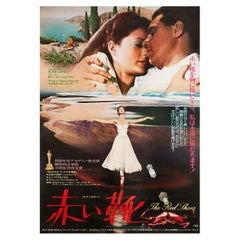 The Red Shoes R1976 Japanese B2 Film Poster