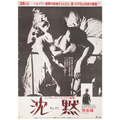 The Silence R1978 Japanese B2 Film Poster