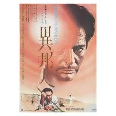 The Stranger 1968 Japanese B2 Film Poster