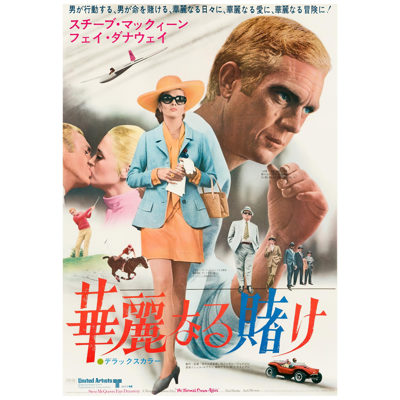 """The Thomas Crown Affair"" Original Vintage Movie Poster, Japanese, 1968"