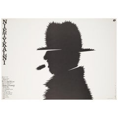 The Untouchables 1989 Polish B1 Film Poster, Wasilewski