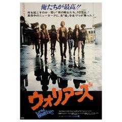 The Warriors 1979 Japanese B2 Film Poster