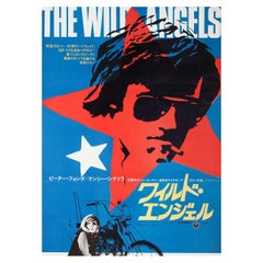 The Wild Angels 1970 Japanese B2 Film Poster