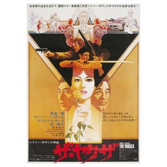 The Yakuza 1996 Japanese B2 Film Poster