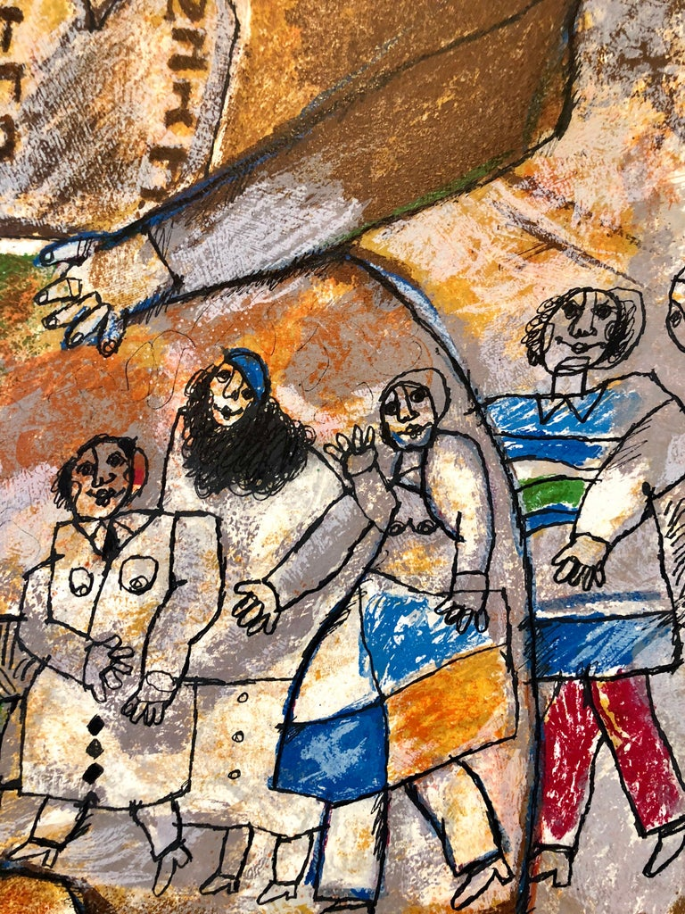 Theo Tobiasse  Suite: Shavuot Festival  Year: 1984 Medium: Original carborundum embossed etching lithograph in colors on Arches paper (deckle edged paper) Signature: Hand signed by the artist  Publisher Nahan Gallery, New Orleans Theo Tobiasse, born