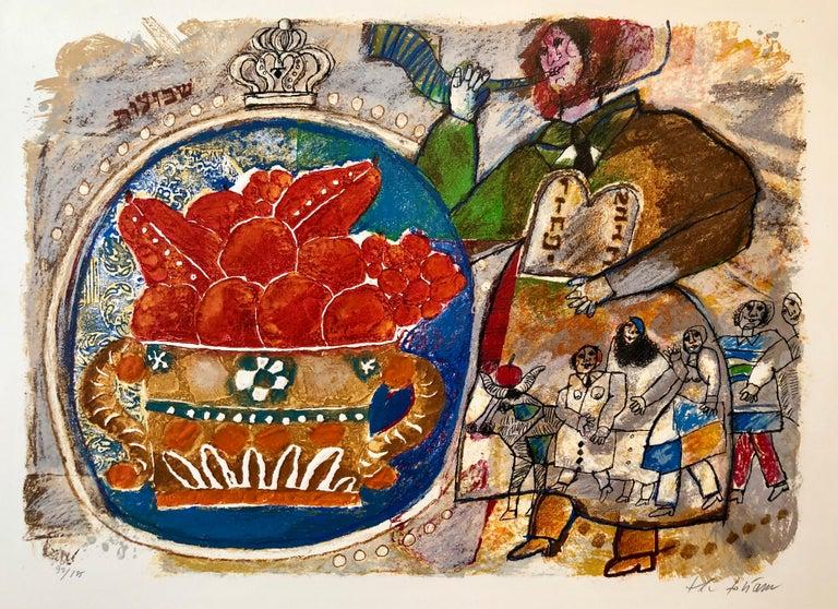 Théo Tobiasse Figurative Print - Large French Judaica Lithograph Carborundum Etching Jewish Hebrew Embossing