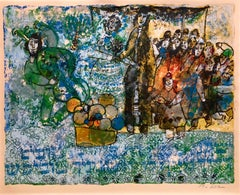 Large French Judaica Lithograph Colorful Jewish Wedding Hebrew Calligraphy