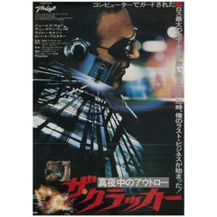 Thief 1981 Japanese B2 Film Poster