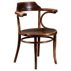 Thonet Bentwood Armchair With Decorative Seat, Vienna, Austria