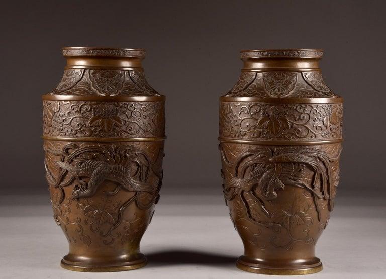Three-Part Bronze Japanese Incense Burner, Meiji Period, Late 19th Century In Good Condition For Sale In Ulestraten, Limburg