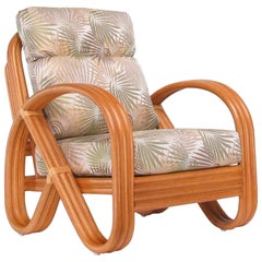 "Three-Strand 3/4 Pretzel ""Kauai"" Rattan Lounge Chair"