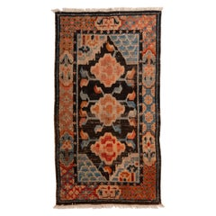 Tibetan Antique Carpet with Flowers from Private Collection