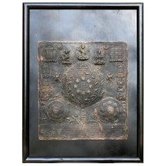 "Tibet Antique Copper ""Mandala"" Plate 19th Century"