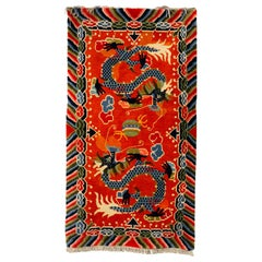Tibetan Dragons Carpet from the 20th Century