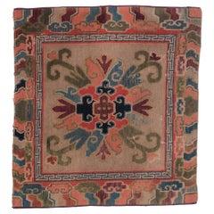 Tibetan Meditation Carpet with Cloud-Band Border, c. 1900