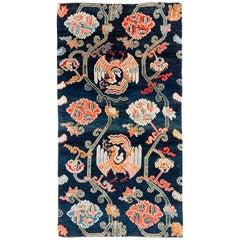 Tibetan Phoenix and Dragon Antique Rug
