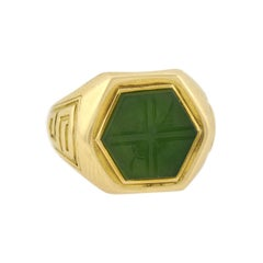 "Tiffany & Co. Art Deco Nephrite Jade Carved ""Palm Leaf"" Signet Ring"