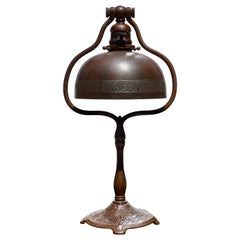 Tiffany Studios Bronze Zodiac Table Lamp