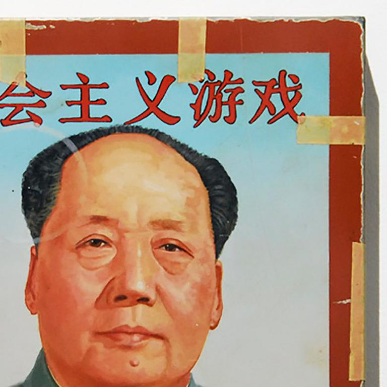 The Game of Mao For Sale 1