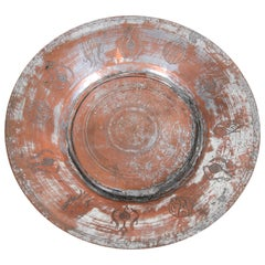 Tinned Copper Turkish Vessel