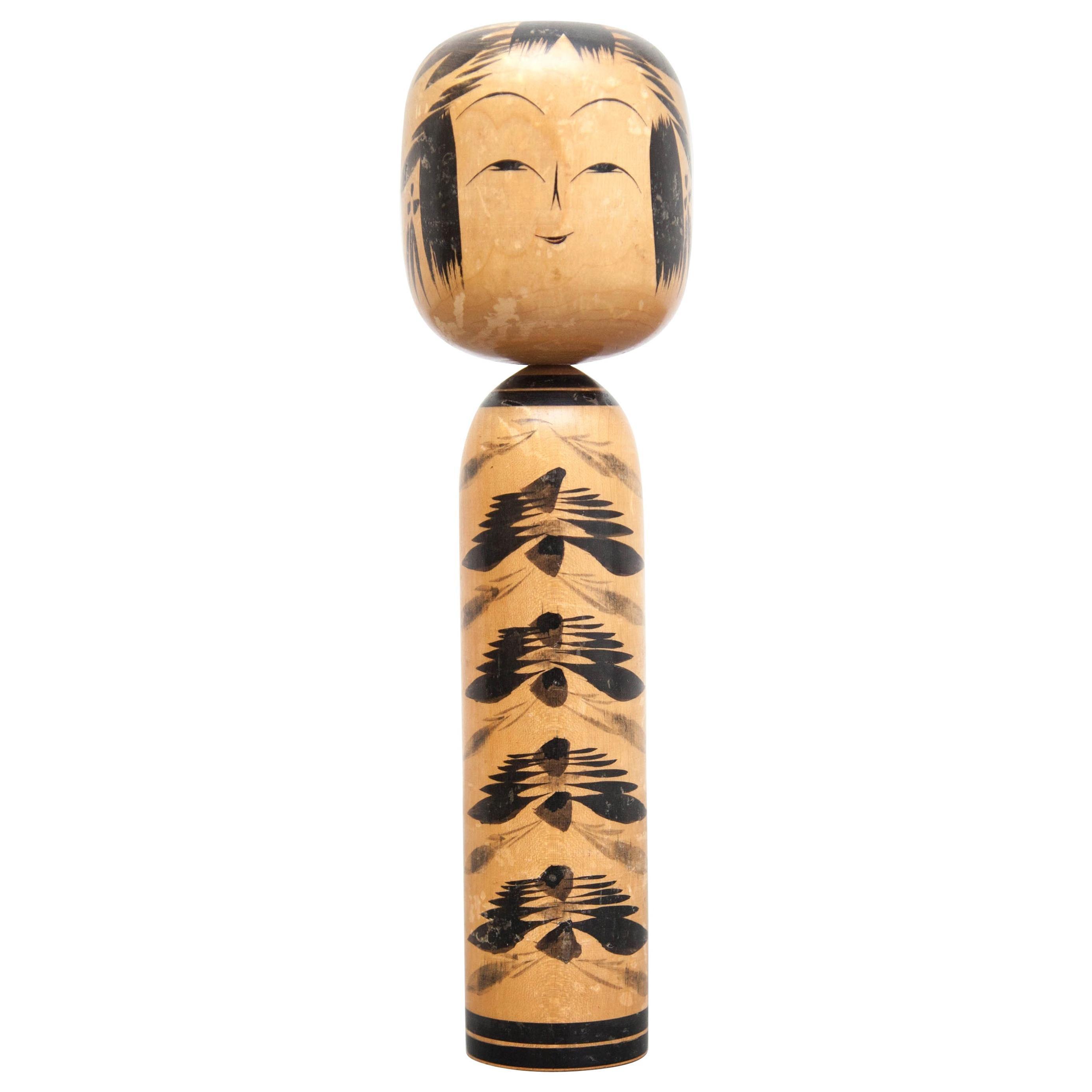 Togatta Japanese Wooden Traditional Kokeshi Doll