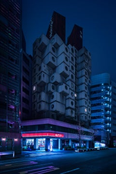 Nihon Noir Tokyo - Capsule Dreams